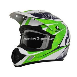 AFX HELMET FX17 COMP BL/OR
